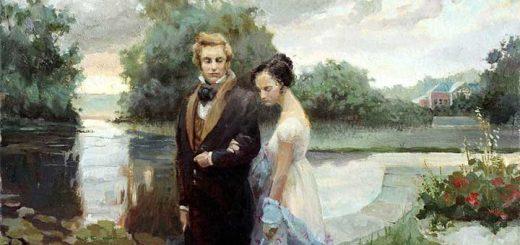 Евгений Онегин - сочинение