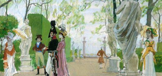 сочинение дворянство в романе евгений онегин