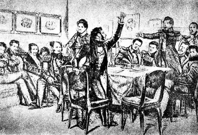 политические идеалы молодого пушкина