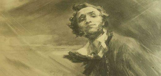 светлое имя пушкин