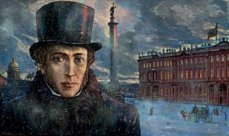 изложения «Когда приходит Пушкин»